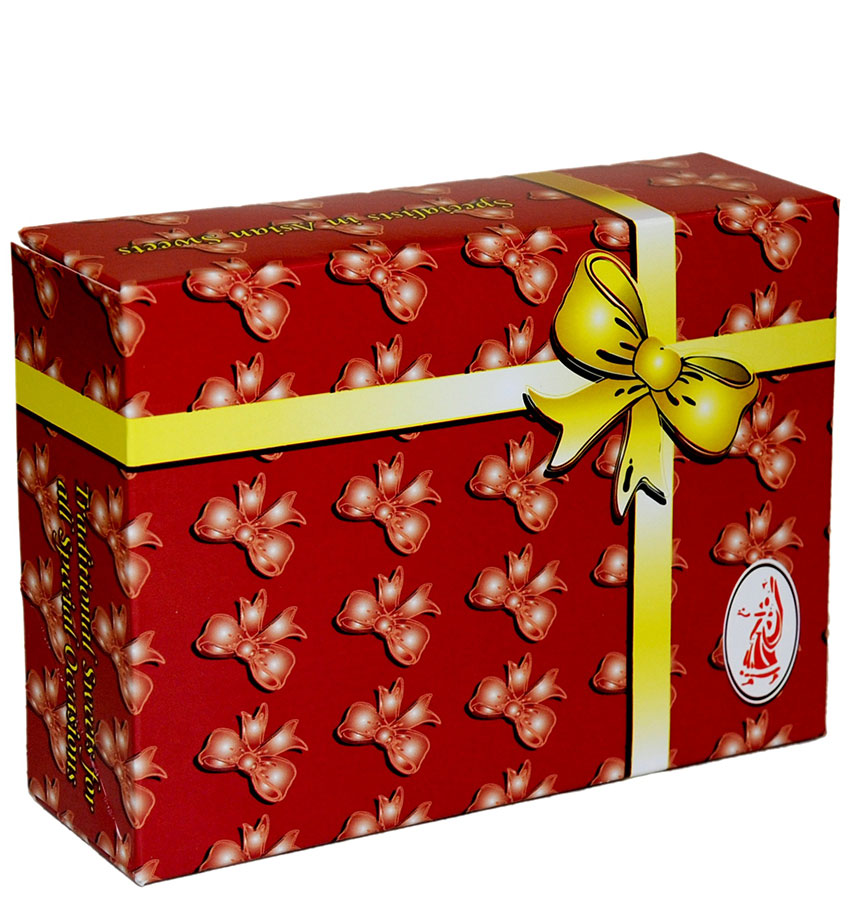 Wedding Gifts Packing Designs: Indian Sweet Wedding Favour Boxes